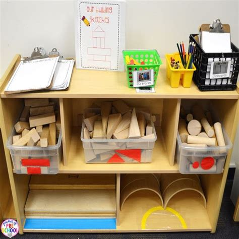 how to set up the blocks center in an early childhood 958 | 4febe62846c23925b9394116518a54c0