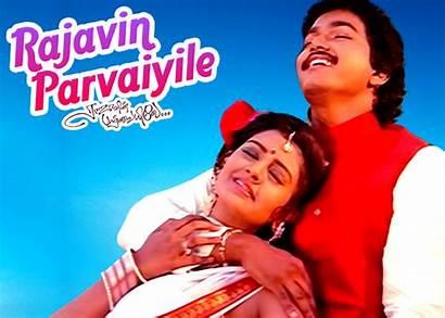 Rajavin Tamil Movies Telugu Whatsapp Latest