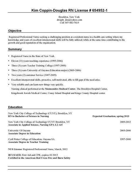 E Portfolio For Resume by Resume Coppin Douglas S Eportfolio