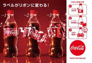 japan set to receive amazing ribbon bow coca cola bottles for this year