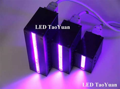 UV LED Curing Lamp 405nm 100-300W -TaoYuan UV LED