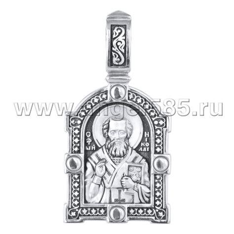 Серебряная нательная иконка с ликом Божьей Матери Владимирской