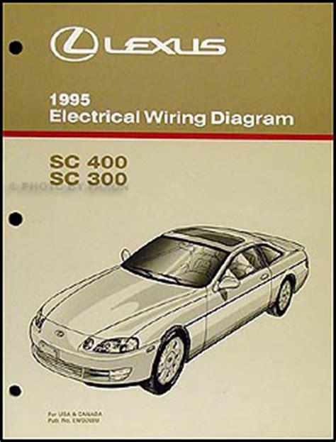 old cars and repair manuals free 1995 lexus sc electronic throttle control 1995 lexus sc 300 400 repair shop manual original 3 volume set sc300 sc400