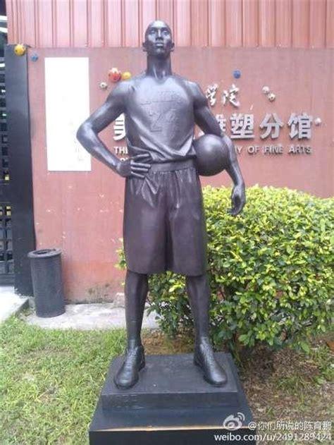 kobe bryant statue discovered  china museum