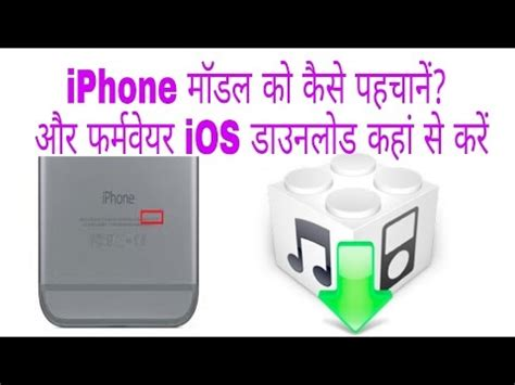 how to tell what model iphone how to identify iphone model and firmware ios