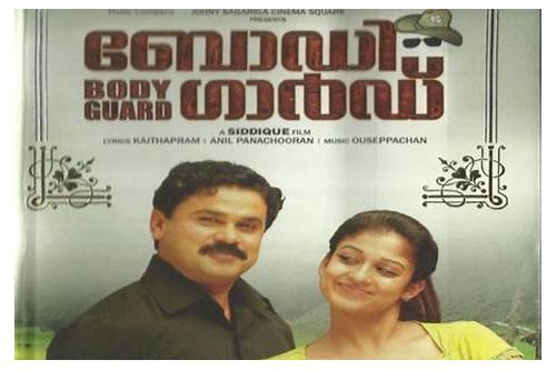 bodyguard malayalam song