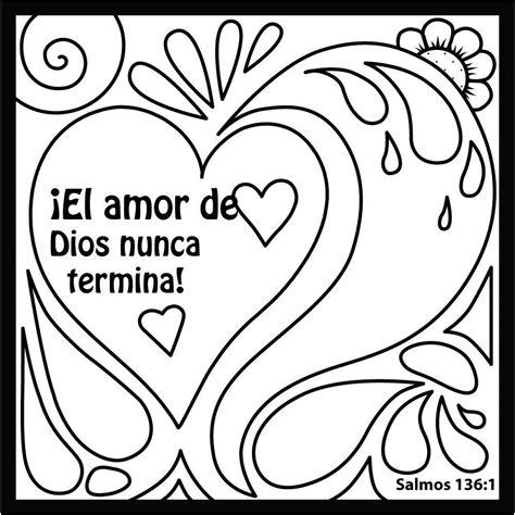 spanish gods love doodle coloring card pk size