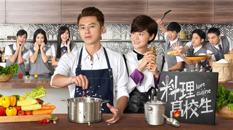 cuisine tv free cuisine 料理高校生 episodes free tv shows viki