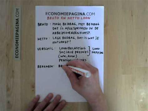 brutoloon en nettoloon economiepaginacom youtube