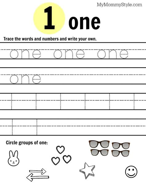 printable number worksheets    mommy style
