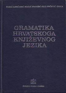Gramatika Hrvatskog Jezika Pdf