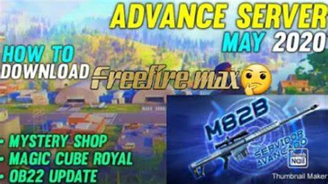 Free fire advance server is an indonesian mod that is meant to be an alternative server on which we can try out the latest functions of the game before the release of the official version. Free fire Advance server ob22 - YouTube