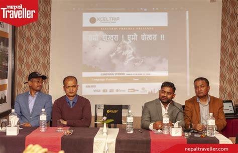 Nepal Traveller | Nepal's most visited website | A website ...