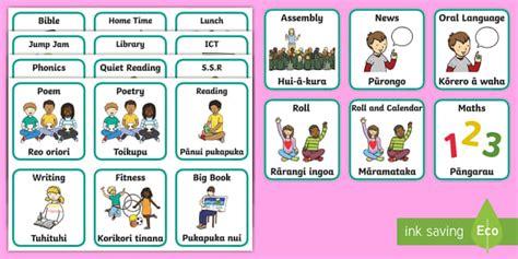 visual timetable flashcards englishte reo maori  zealand