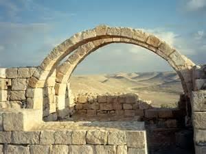 Avdat Negev Desert Israel