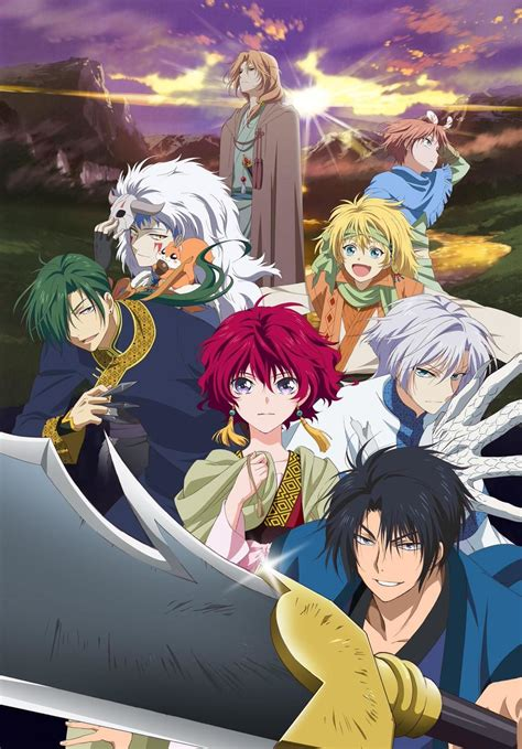 Akatsuki No Yona Torna Con Un Doppio Anime Dvd Sull'arco