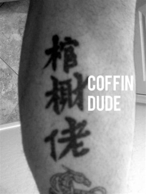The Problem of Chinese Character Tattoo Mistakes (25 pics) - Izismile.com