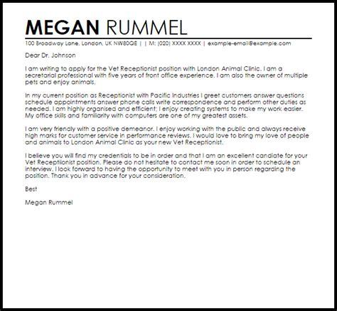 vet receptionist cover letter sle cover letter