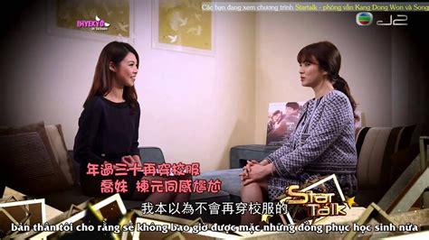 [HyeKyo'sHouse](Vietsub)Song Hye Kyo Kang Dong Won @ Hong ...