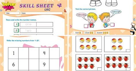 lkg worksheets free