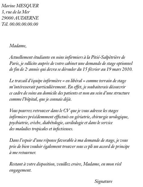 recrutement algerie fonction publique 2016