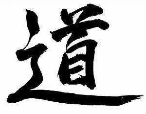 Japanisches Zeichen Für Glück : neuer aikido kurs f r einsteiger beim tsv milbertshofen m nchen ~ Orissabook.com Haus und Dekorationen