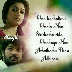 Pin by nasrin nasur on tamil poems images | Love quotes ...