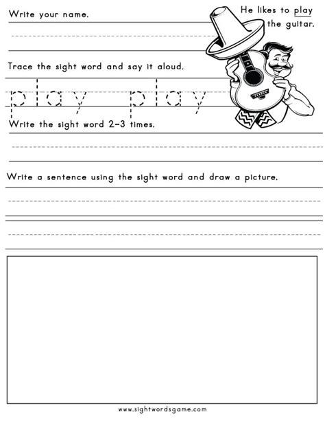 common regular verbs sight words reading writing