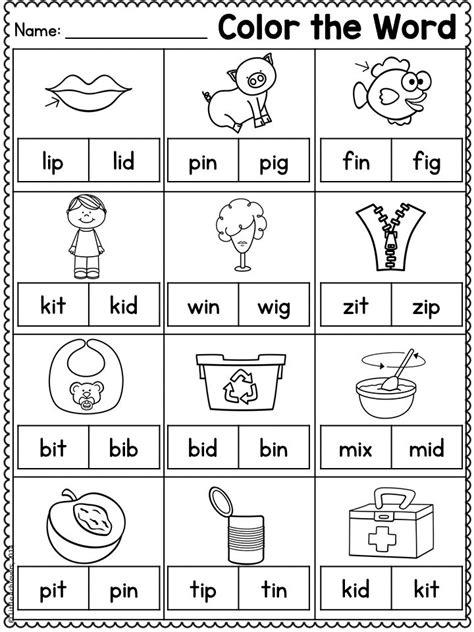 cvc worksheets cvc words kindergarten phonics