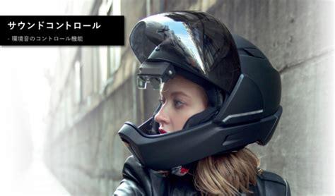 【interview】日本発!周囲360°の視野をもつ近未来型スマートヘルメット「crosshelmet」のこだわり