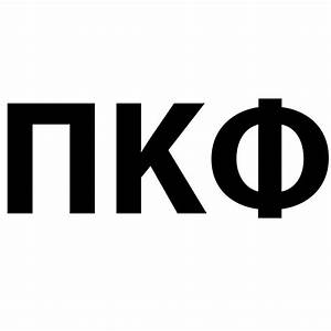greek letter alphabet mason ifc With pi kappa phi letters