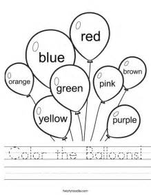 HD wallpapers 3 year old learning worksheets