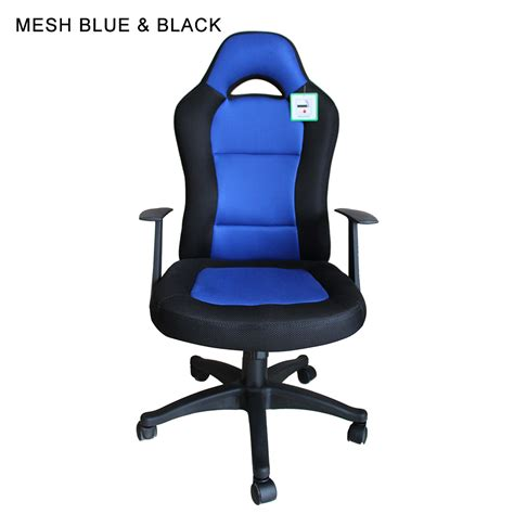 life carver adjustable pu leather mesh chair gaming swivel