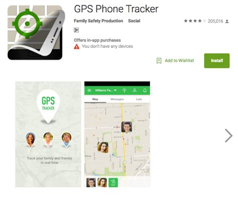 gps tracker via mobile phone number