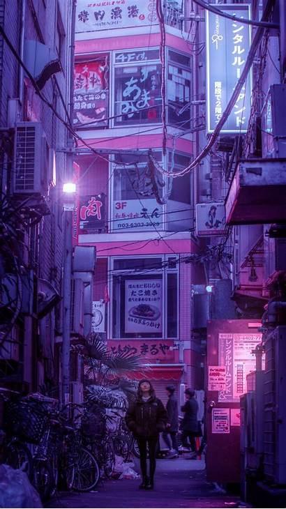 Fi Lo Japan Lofi Aesthetic Japanese Chill