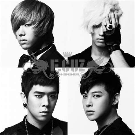 fcuz teases  comeback mv seoulbeats