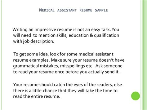 how to make a resume for a assistant