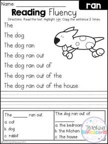 HD wallpapers free worksheets on measurement for kindergarten