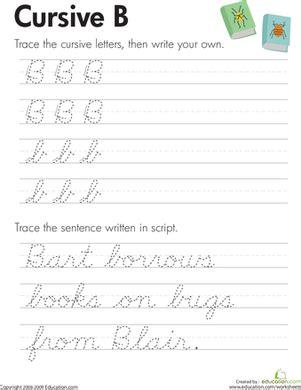 cursive  worksheet educationcom