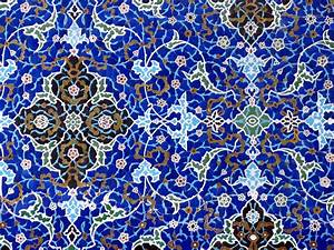 Cool, Wallpapers, Islamic, Art