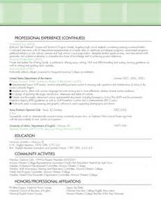 another sle resume