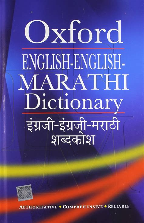 Dictionary To by Chaus Dictionary To Epub