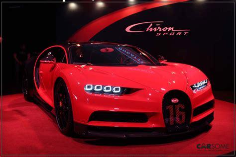 Mobil bugatti veyron super sport yang dijual secara terbatas ini, pernah masuk di guiness world records menjadi mobil tercepat di dunia dalam bugatti veyron super sport mengusung mesin w16 quad turbo berkapasitas 8000 cc. The Bugatti Chiron Sport Is The Ultimate Hypercar. Here's Why - Carsome Malaysia