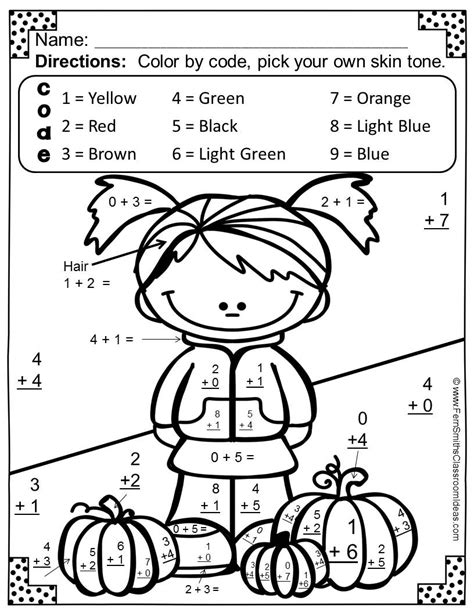 addition facts coloring page coloring page
