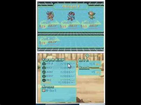 télécharger digimon world ds cheats action replay