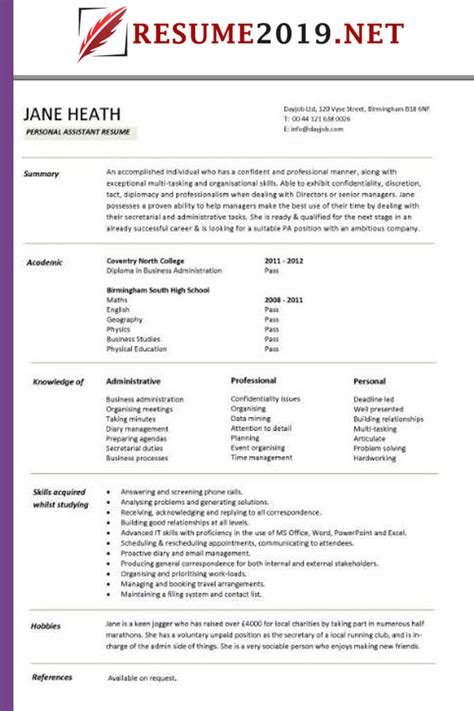 I Need Resume Format by Resume Format 2019 Templates 20 Exles