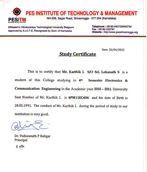 study certificate letters study letters certificate