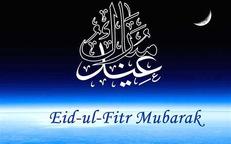 Best Eid Wallpapers Hd by 35 Happy Eid Mubarak 2015 Hd Wallpapers And Photos