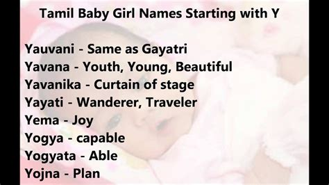 sweet cute tamil baby girl names starting   youtube