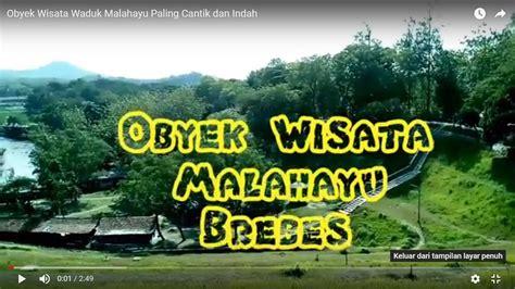 obyek wisata malahayu brebes tempat wisata indonesia